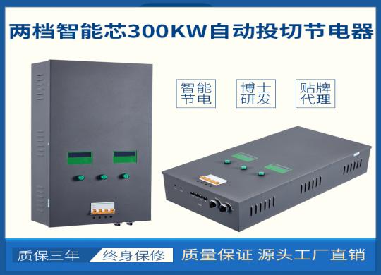 电能质量的六大特性